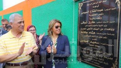 """صورة """" البنك الأهلي المصري """" يستكمل دوره في دعم العملية التعليمية بمحافظات مصر"""