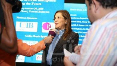 """صورة """" الجمعية المصريةالبريطانية للأعمال """" تستكشف آفاق الذكاء الإصطناعي والإدارة الرقمية"""