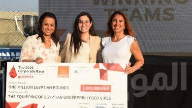 """صورة """" اورنچ مصر"""" ترعي """"سباق ريد روك العالمية للشركات 2019"""""""