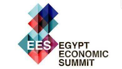 """صورة انعقاد """" قمة مصر الإقتصادية الأولى"""" نوفمبر المقبل"""