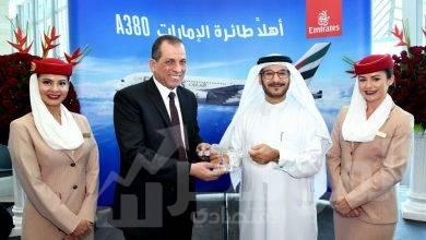 """صورة """" طائرة الإمارات A380 """" تصل القاهرة في أول رحلة منتظمة"""