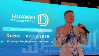 """صورة هواوي تطلق """"يوم هواوي للمُطوّرين"""" للمرة الأولى في الشرق الأوسط وشمال أفريقيا في دبي"""