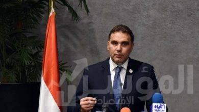 صورة النشار: الآيوسكو تطلق فعاليات الأسبوع العالمى للمستثمر بمشاركة الرقابة المالية في مصر