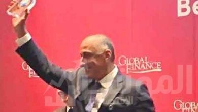 """صورة """" جلوبال فاينانس"""" تكرم """" طارق عامر """" بمناسبة اختياره ضمن أفضل محافظي البنوك المركزية في العالم لعام 2019"""