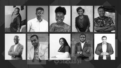 صورة مبادرة رواد أعمال إفريقيا تعلن عن المتسابقين العشرة في الجولة النهائية