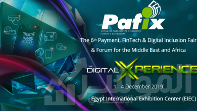 """صورة انطلاق الدورة السادسة من معرض ومؤتمر التكنولوجيا المالية والشمول الرقمي""""PAFIX"""" في ديسمبر"""