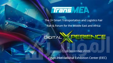 """صورة بالتعاون مع وزارة النقل المصرية انطلاق المعرض والمؤتمر الدولي لتكنولوجيا النقل TransMEA 2019 ضمن فعاليات """"Cairo ICT 2019"""""""