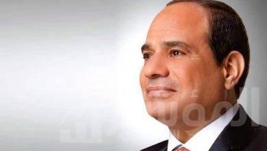 """صورة الرئيس""""  السيسي """"  يفتتح المؤتمر الدولي للاتصالات الراديوية بشرم الشيخ"""