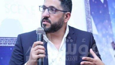 """صورة سامسونج مصر تقدم أقوى العروض الحصرية على منتجاتها خلال """"بلاك فرايداي"""""""