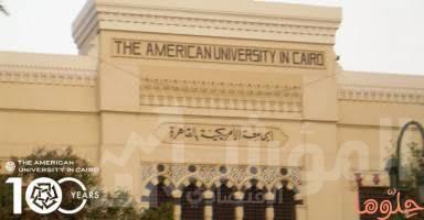 """صورة الجامعة الأمريكية بالقاهرة شريك رئيسي في """"قمة رايز أب السنوية"""""""