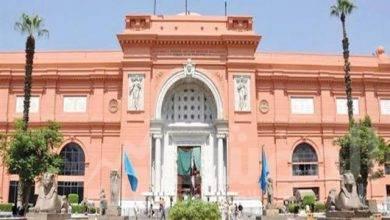 صورة الاحتفال بمرور ١١٧ عاماً على افتتاح المتحف المصري بالتحرير