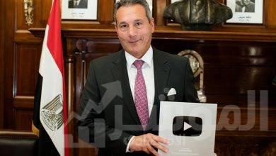 """صورة """" بنك مصر """" أول بنك في مصر يحصل على الدرع الفضي من موقع يوتيوب"""