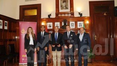 """صورة """" بنك مصر """" يتعاقد على رعاية الاتحاد المصري للتنس"""