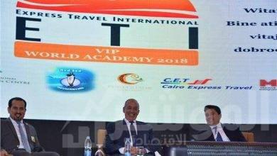 صورة بورتو غالبتحتضن النسخة الثانية لمؤتمرETI VIP WORLD ACADEMY