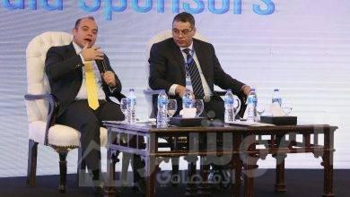 صورة انطلاق مؤتمر الرؤساء التنفيذيين السادس يومى 8 و9 ديسمبر المقبل
