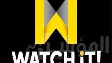 صورة إطلاق خدمات الدفع الإلكتروني من خلال منصة WatchIT