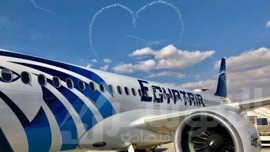 """صورة """" مصر للطيران """"  تتسلم الطائرة السادسة من طراز إيرباص A220-300"""