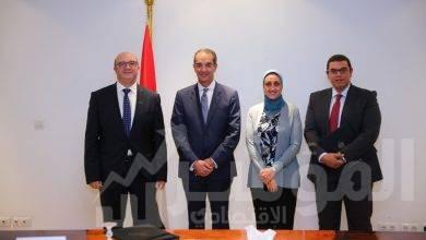 """صورة طلعت """" يشهد اطلاق مركز تدريب للذكاء الاصطناعي والتعلم العميق في مصر"""
