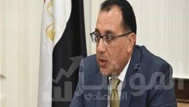 صورة رئيس الوزراء  يتابع عمل صندوق مصر السيادي و يستعرض مخطط تطوير قلعة صلاح الدين