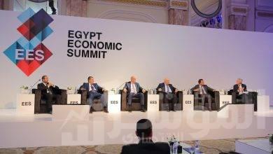 صورة توصيات بتفعيل رواد الأعمال والصناعات الصغيرة وجعل مصر مركزا رئيسيا لجذب الاستثمار