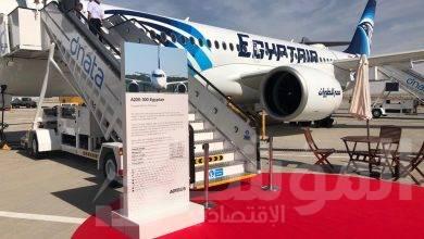 """صورة """" مصر للطيران """"  تعزز تعاونها مع بوينج  بتوقيع اتفاقية  في مجال الدعم الفني"""