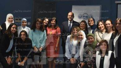 """صورة """" البنك العربي """"  ينظم يوماً توعوياً بسرطان الثدي لموظفاته"""