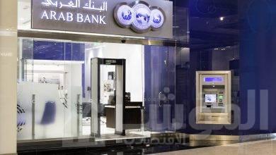 صورة البنك العربي يشارك بفعاليات بطولة كأس BMW العالمية للجولف في مصر لعام 2019