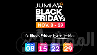 """صورة """"جوميا"""" تطلق أكبر حملة تخفيضات في السوق المصري خلال موسم البلاك فرايدي – BLACK FRIDAY"""