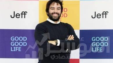 """صورة """" جف """"  تنجح في بيع أكثر من 100 امتياز لعلامتها التجارية في أوروبا والشرق الأوسط وأفريقيا"""