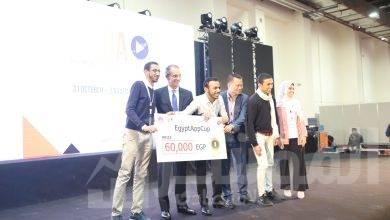 """صورة """" هواوي """"  تعلن الفائزين بمسابقةHuawei-TIEC App Cup للمرة الأولى في مصر"""