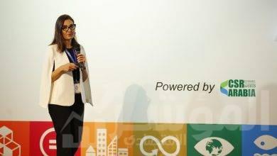 صورة جهينه تشارك بفاعليات النسخة الثالثة من الأسبوع العربى للتنمية المستدامة