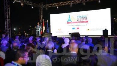 صورة تعرف على رسائل وزير الاتصالات  خلال حفل اطلاق اول مسابقة فرنسية – مصرية