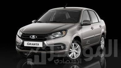 صورة اطلاق لادا جرانتا 2020 في مصر