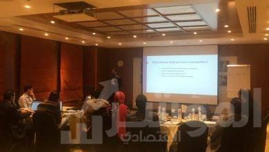 صورة تعرف على حدث تكنولوجيا الحماية الرقمية خلال انطلاق منتدى المعلومات العالمي (CIO 200)