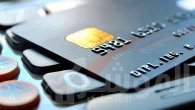 صورة مجرمو الإنترنت يسرقون بيانات بطاقات الائتمان من مكاتب الاستقبال في الفنادق حول العالم