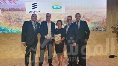 """صورة """" إريكسون وإم تي إن تفوزان بجائزة """" تجربة العملاء المتميزة"""" في مؤتمر الاتصالات الأفريقية 2019"""