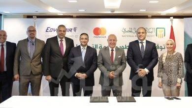 """صورة """" البنك الاهلي المصري """" ومصر للطيران يوقعان بروتوكول تعاون مشترك"""