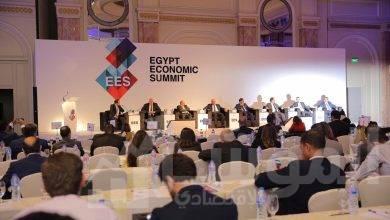 صورة المشاركون يبحثون دور القطاع المصرفي والمالي في تحقيق النمو الاقتصادي المستدام