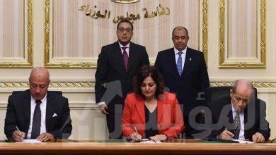"""صورة بروتوكول تعاون بين"""" الأهلي المصري """" و""""وزارة الزراعة واستصلاح الأراضي والاتحاد العام لمنتجي الدواجن """""""