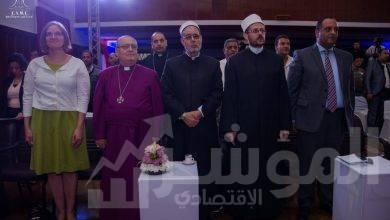 """صورة إختتام العام الثاني لمشروع """"معًا """" من أجل تنمية مصر  ف"""
