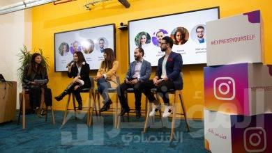 """صورة """"انستجرام"""" سيصبح قناة التسويق الأولى للشركات الصغيرة والمتوسطة خلال السنوات الخمس المقبلة"""