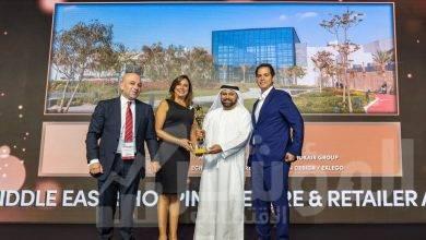 """صورة """" مراكز """" تفوز بالجائزة الذهبية من مجلس مراكز تسوق الشرق الأوسط والتجزئة MECSC-R"""