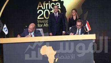 """صورة """" بنك مصر """"  وثروة كابيتال ينجحان في إغلاق اصدار سندات توريق هيئة المجتمعات العمرانية بقيمة 4 مليار جنيه مصري"""