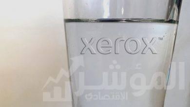 """صورة """" زيروكس """"  تختار اللون الشفاف لأول مرة لعام 2020"""