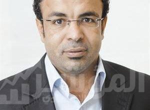 صورة سبائك مصر: الذهب تحت مستوي 1450دولار بداية الأسبوع لعدة أسباب