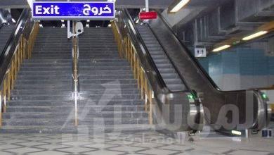 """صورة المؤشر الاقتصادي ينفرد باعمال  """"تيسين كروب""""  على تجهيز محطات مترو جديدة في القاهرة"""