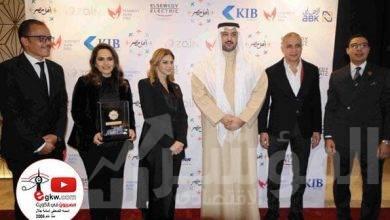 """صورة """"أهل مصر"""" تعقد أول ملتقى بالكويت وتناقش أهمية التوعية بقضية ضحايا الحوادث والحروق"""