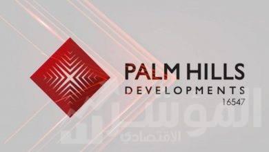 صورة «بالم هيلز» تنضم «لسوديك» و«بى بى بارتنرز» في سباق المنافسة على إدارة مصر الجديدة
