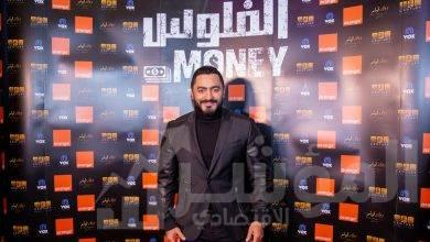 """صورة اورنچ مصر ترعىأحدث أفلام النجم تامر حسني """"الفلوس"""""""