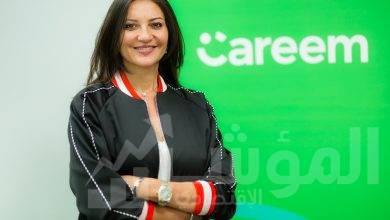 """صورة عملاء""""كريم مصر"""" يتبرعون بأكثر من 2 مليون جنيه في 6 شهور"""